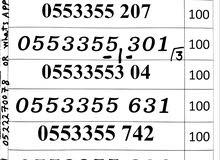 أرقام مميزة مسبقة الدفع  prepaid sim new