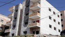 an apartment for sale in Amman Al Hashmi Al Shamali