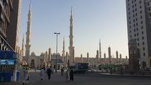 للاستثمارات في المملكة العربية السعودية