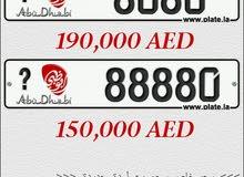 للبيع أرقام لوحات أبوظبي مميزة