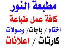 بصره ابو تخصيب حمدان قرب جامع شهيد طه موقابل مدرسة بابل