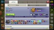 قريه Clash of Clans level95 شبه ماكس