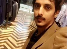 مندوب مشتريات في الرياض