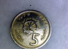 عملة معدنية نادرة سنة 1974،للبيع