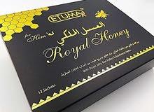 العسل الماليزي