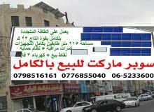 اسكان ابو نصير مقابل المركز الامني مقابل محطة غسيل العميد