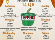Peppers Iftar Box