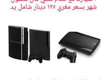اجهزة بليستيشن 3 مكفول مع 30 لعبه (PES2020) ( 125)تنزيل اكثر من 40 لعبه (10د)