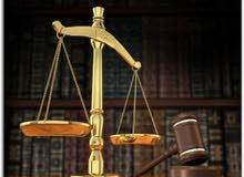 محاماه و خدمات قانونيه