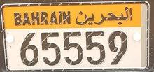 65559 truck number للتنازل