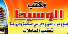 قطعه ارض للبيع في بغداد بسعر مناسب جدا  مستعجل