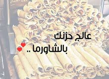 مطلوب معلم شاورما قشير و معلم عربي  وبروستد في مطعم بمرج الحمام