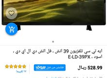 Other screen for sale in Al Khobar