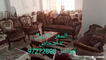 For sale Sofas - Sitting Rooms - Entrances that's condition is New - Salala
