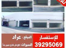 للإيجار محل تجاري في عراد