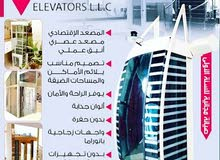 Supply and Fix Elevators