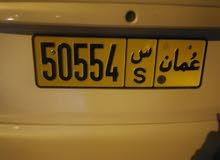 50554 س   سعر 70 ر ع  للتواصل 99499647