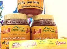 عسل سدر جنوبي طبيعي 1 كليو مضمون يوجد شحن لجميع أنحاء المملكة العربية السعودية