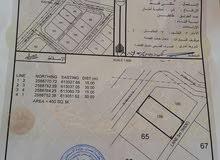 ارض للبيع 450م في بدبد/القضاعية