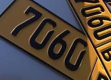 رقم للبيع 7060  رمزيين مختلفين
