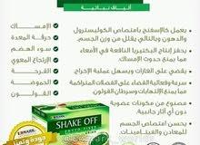 shake of   شيك اوف