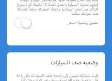 نيسان نيسمو وكالة العربية للسيارات جديد استعمال خفيف