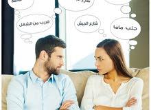 شقه للبيع فى احمد ماهر الرئيسى