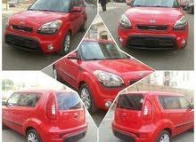 للبيع كياسول 2013