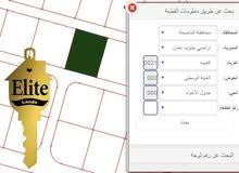 قطعه ارض للبيع في الاردن - عمان - جنوب عمان بمساحه 2 دونم
