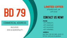 We provide Commercial office for BD79 Only!