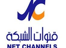 ((مطلوب )) بمكة مندوبين مبيعات لشركة تابعة للإتصالات السعودية STC (قنوات الشبكة)