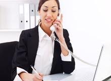 العقبة مطلوب موظفة دعاية واعلان للرد على تعليقات صفحة مؤسسة تجارية والبيع عن طريق الفيسبوك