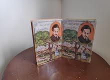 روايتين للكاتب جبران خليل جبران