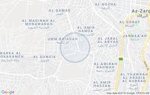 بيت مستقل للبيع الزرقاء /جبل الأمير حمزة /ضاحية مكة/0795838054