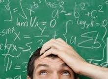 تدريس رياضيات خصوصي وطني IB IG SAT