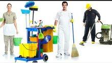 شركة الوطنية المدينةالمنورة لغسيل الشقق وتنظيف العمائر والخزانات 0590596685