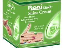 After henna Shine Cream 6gramstube dozen box