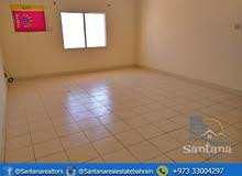 AMAZING 2 BEDROOMS SEMI Furnished Apartment For Rental IN UMM AL HASSAM