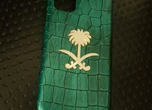 كفرات شعار السعودية
