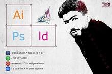 مصمم جرافيك محترف alrrassam.2010.ar@gmail.com