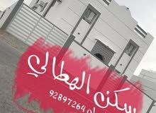 سكن طالبات للإيجار