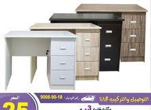 مكاتب كبتات للتواصل وات سب اواتصال60398855