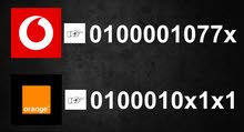 رقمين مميزين Vodafone و Orange