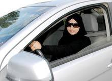 تدريب قيادة السيارات... للنساء  والرجال