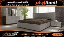 Bedrooms - Beds New for sale in Damietta