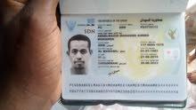 راعي ابل مستعد للسفر الى لبنان