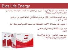مشروب الطاقة BIOS LIFE ENARGY