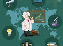 دروس تقوية لأبنائكم في مادة الفيزياء