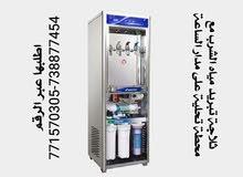 محطات تحلية المياه المنزلية (قطارات-فلاتر ماء)