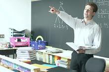 مدرس متابعة وتاسيس للمرحلة الابتدائية